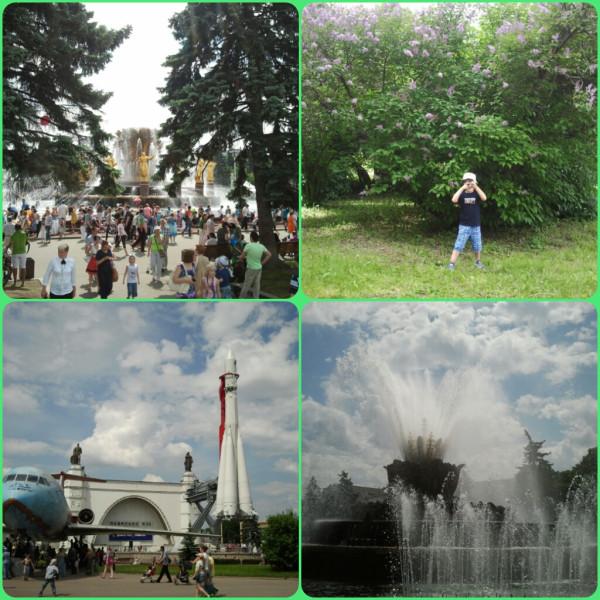 PicsArt_1370100748018