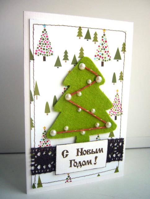 Изготовление открыток к новому году своими руками