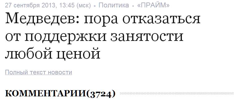 Image 1имит