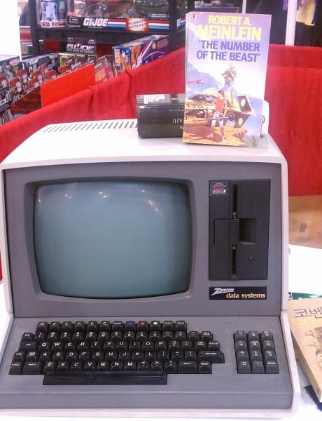 HeinleinsComputer