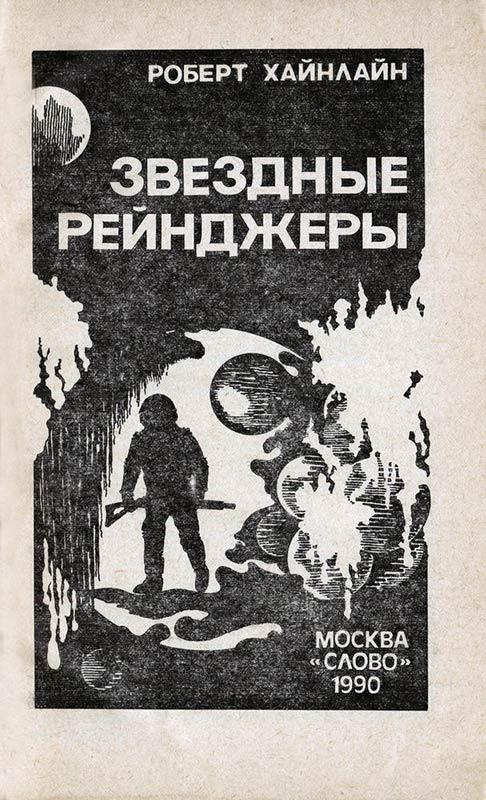 13-02.jpg