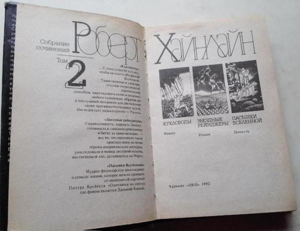 13-17a.jpg