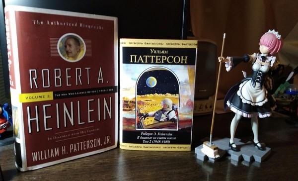 patterson02.jpg