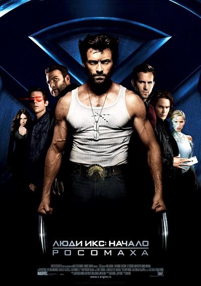 X-Men-Origins_Wolverine.jpg