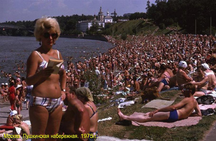 Moscow-beach