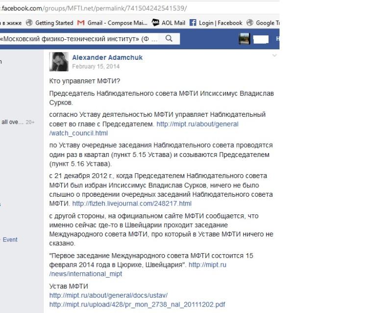 Купить билет на самолет иркутск якутск
