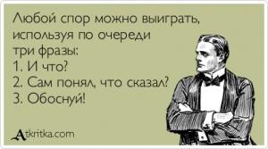 atkritka_1444600548_856_m