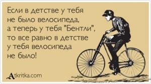 atkritka_1334314746_684_m