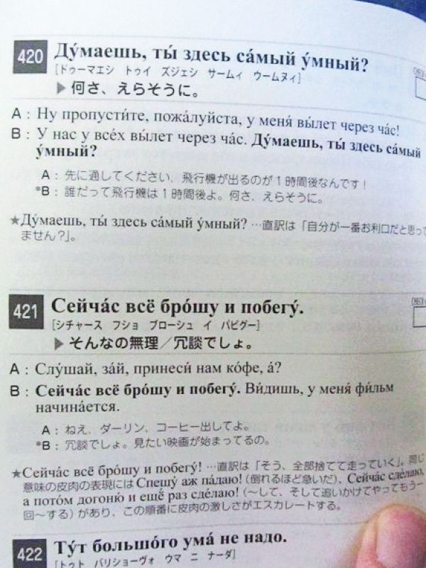 russian_translation_02