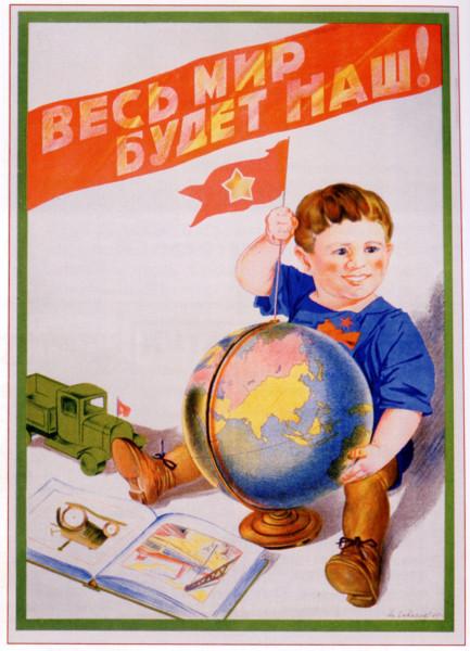 1305499885_ves-mir-budet-nashim-1935-zavyalov_www.nevsepic.com.ua