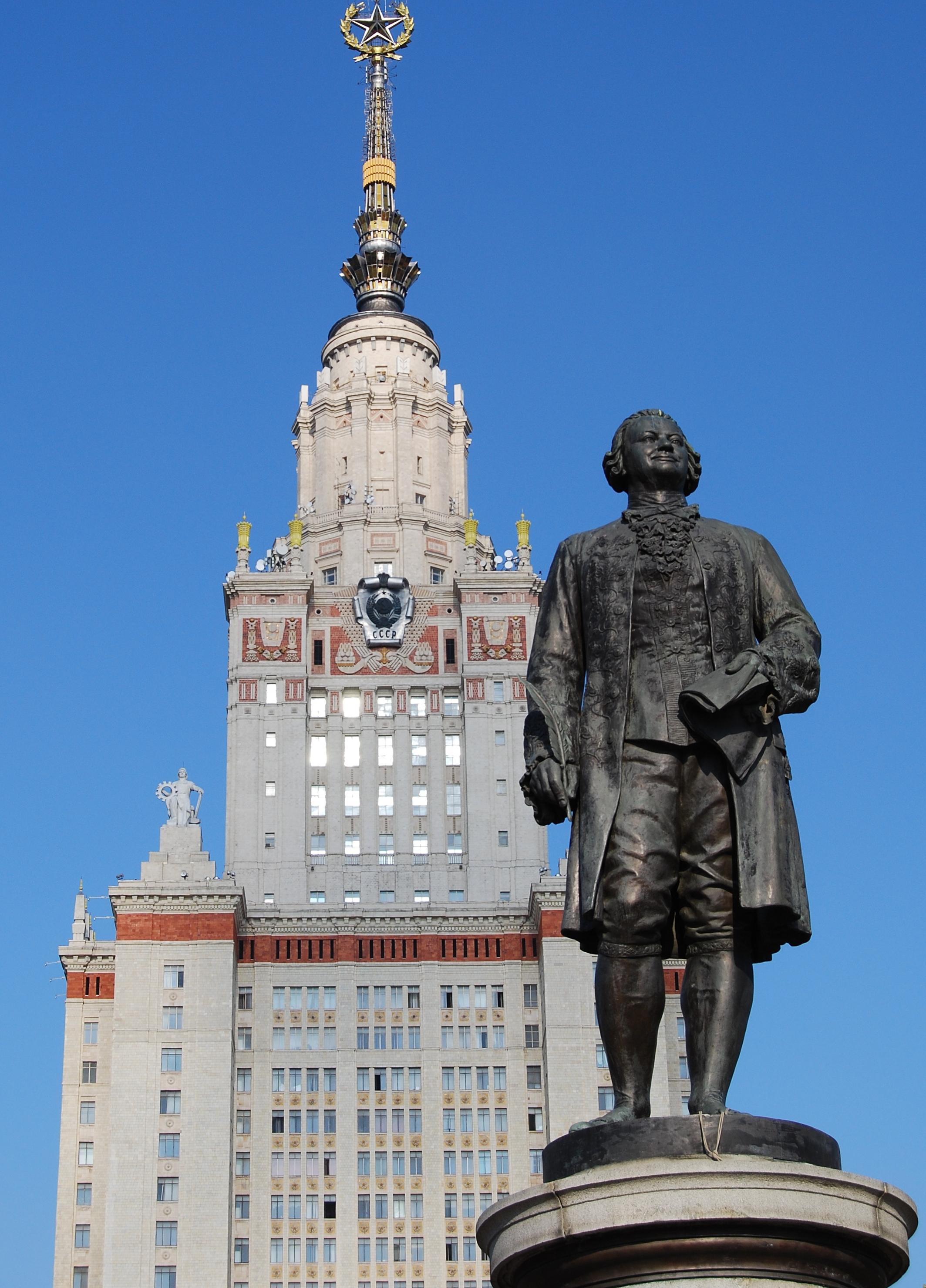 здания ломоносову в картинках городом ярмарок