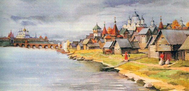 Средневековый Новгород