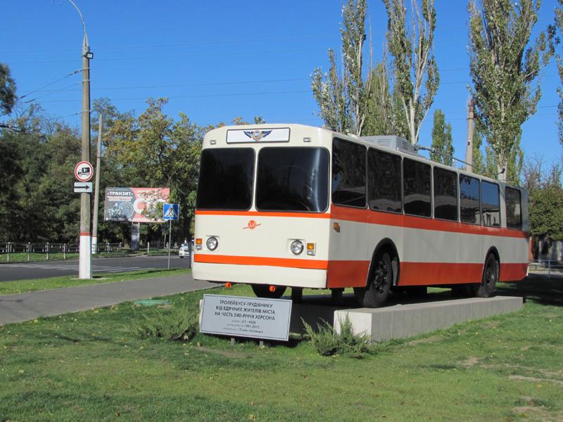 Херсон. Троллейбус ЗиУ-682В