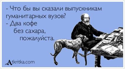 atkritka_1358031518_620