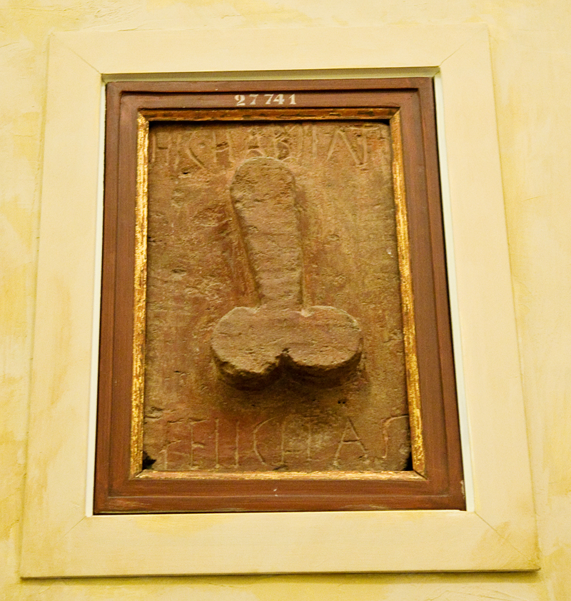 Археологический музей Неаполя, фрески и мозаики из Помпей