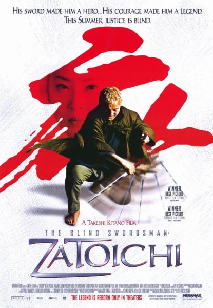 zatoichi2003