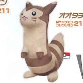 pokemon-xy-my-pokemon-collection-normal-type-plush-doll-banpresto-03-furret-june-2014-3.gif