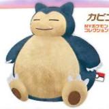pokemon-xy-my-pokemon-collection-normal-type-plush-doll-banpresto-02-snorlax-june-2014-3.gif