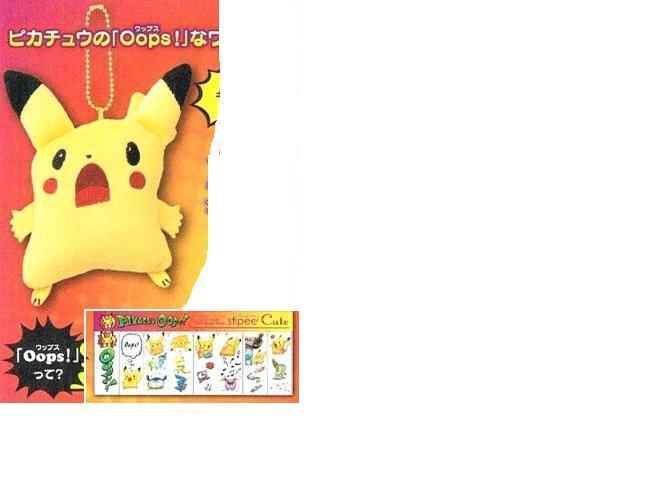 Pikachu Oops Vol 2 PokeCenJP