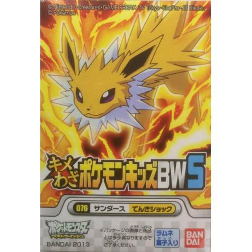 PokemonKidsBandaiBW5JolteonFigure-500x500