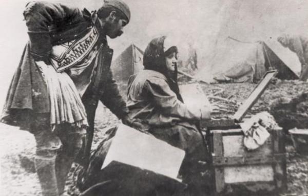 Flora-karavia-thaleia-1912