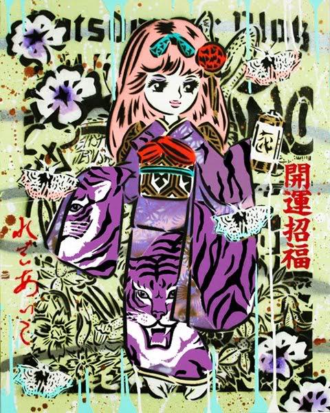 Lady-Aiko-Happy-New-Year