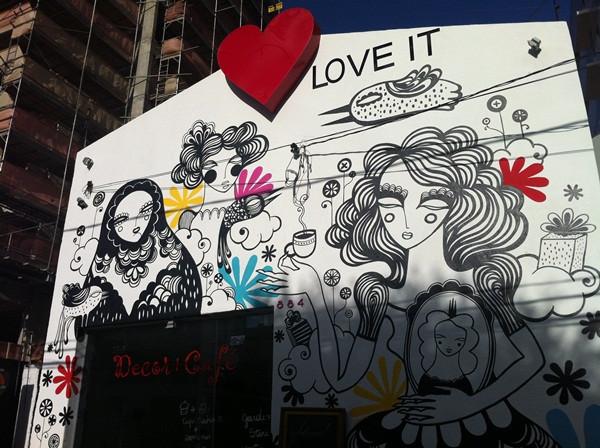 love_it_01