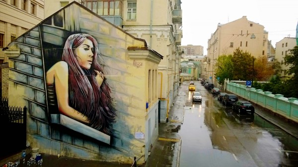 AlicePasquini_Moscow 5