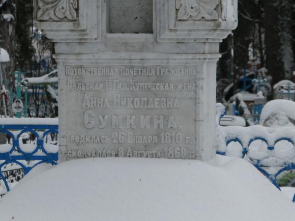 ЛАЛЬСК IV