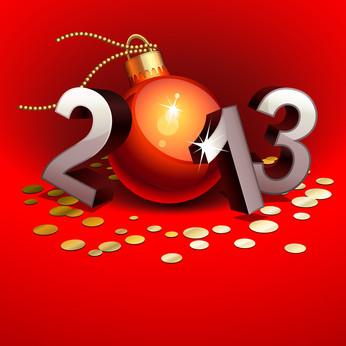 Новый год в синтоне
