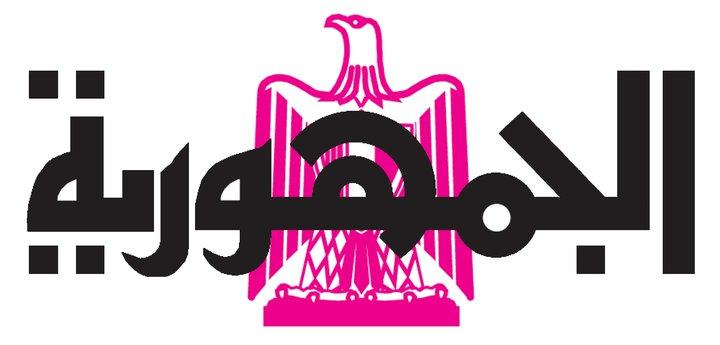 Aljoumhouria-Egypte-Soccer-Football-CAF-Champions-League-Wydad-Casablanca-Al-Ahly
