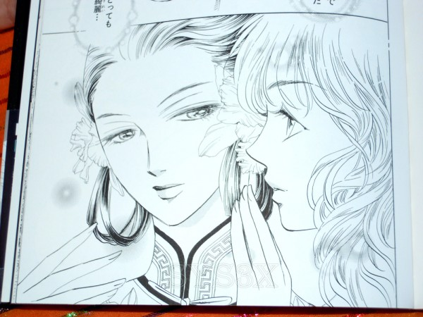 2013-09-13(10)-HanasakeruV4