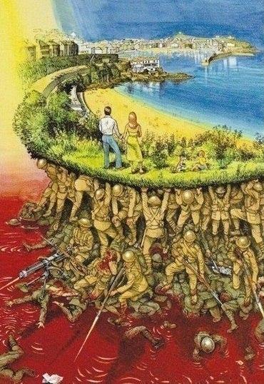 Картинка про войну
