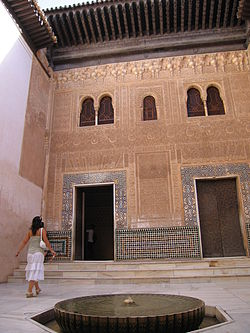 250px-Alhambra-Cuarto_Dorado-Granada-Spain