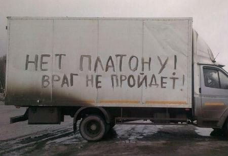 Украина и РФ 4 декабря проведут консультации по иску в ВТО,  - замминистра экономразвития и торговли - Цензор.НЕТ 7267