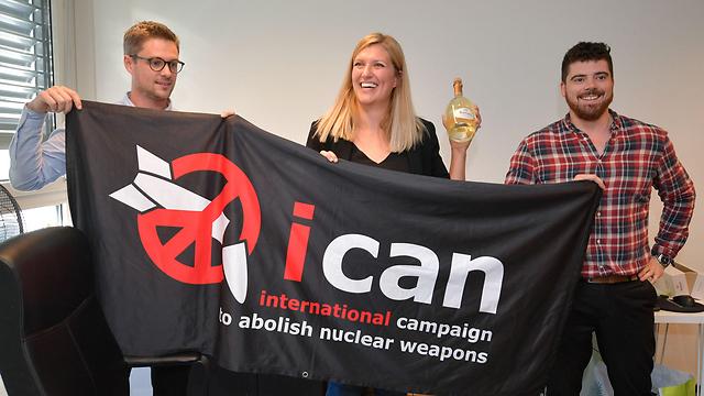 Компания ядерных демагогов получила...