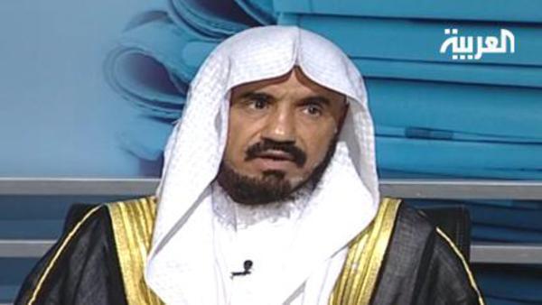 Saudi-Sheikh