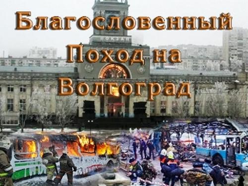 volgogradskaya_bitva