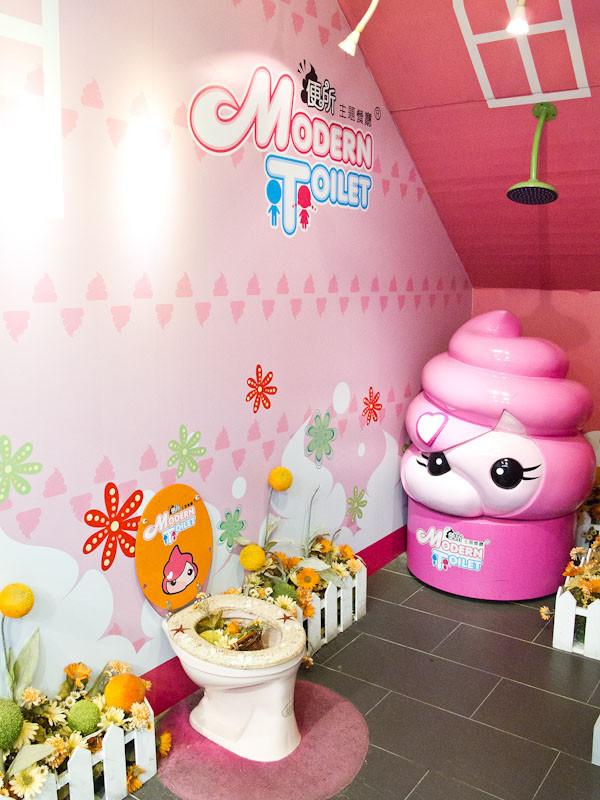 modern-toilet-taipei-1