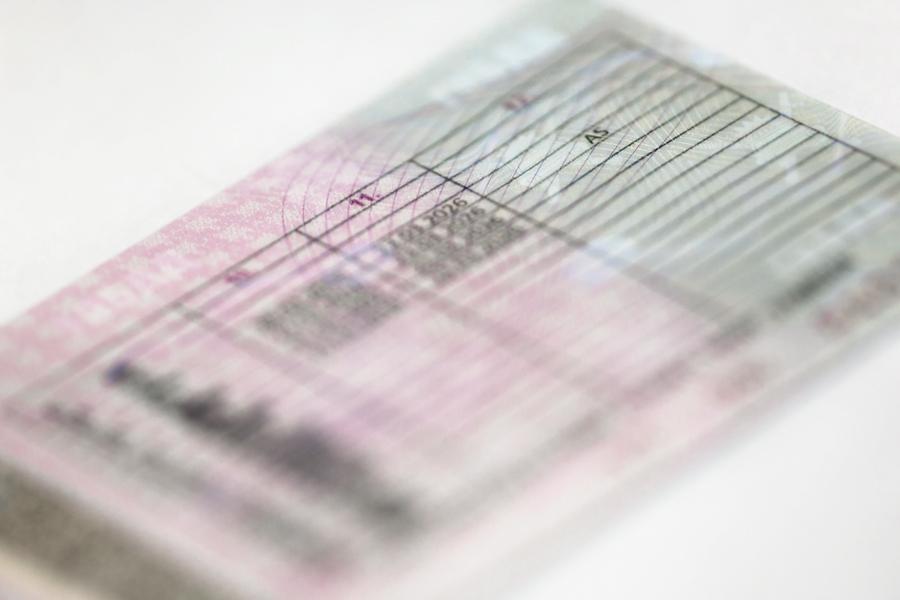 Как узнать через гос услуги приостоновлены права или нет