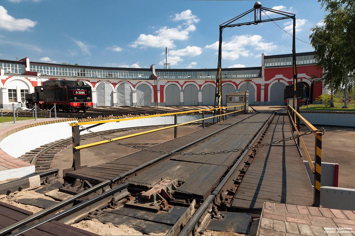 Станция Подмосковная. Фотограф Сергей Захаров