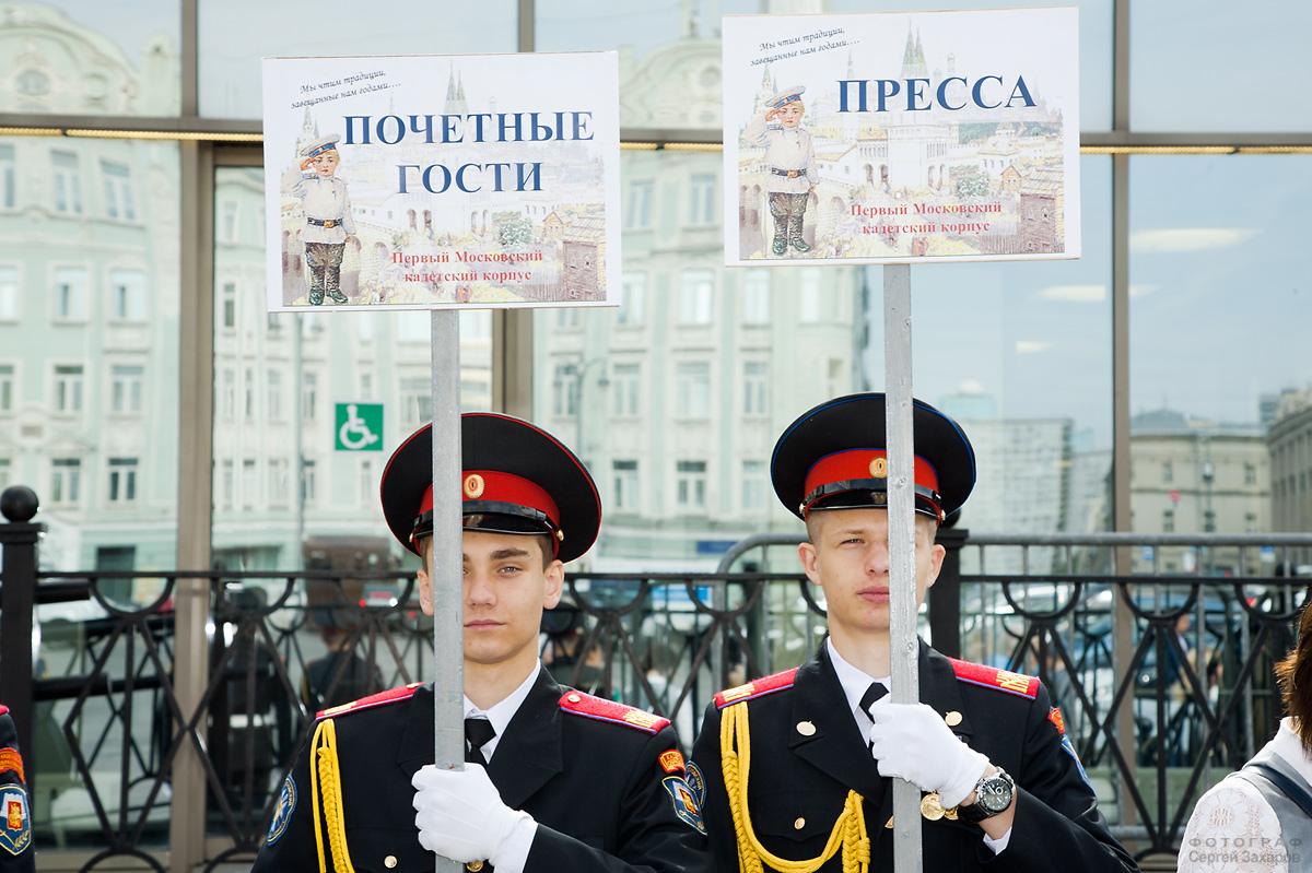 Кадеты. Фотограф Сергей Захаров