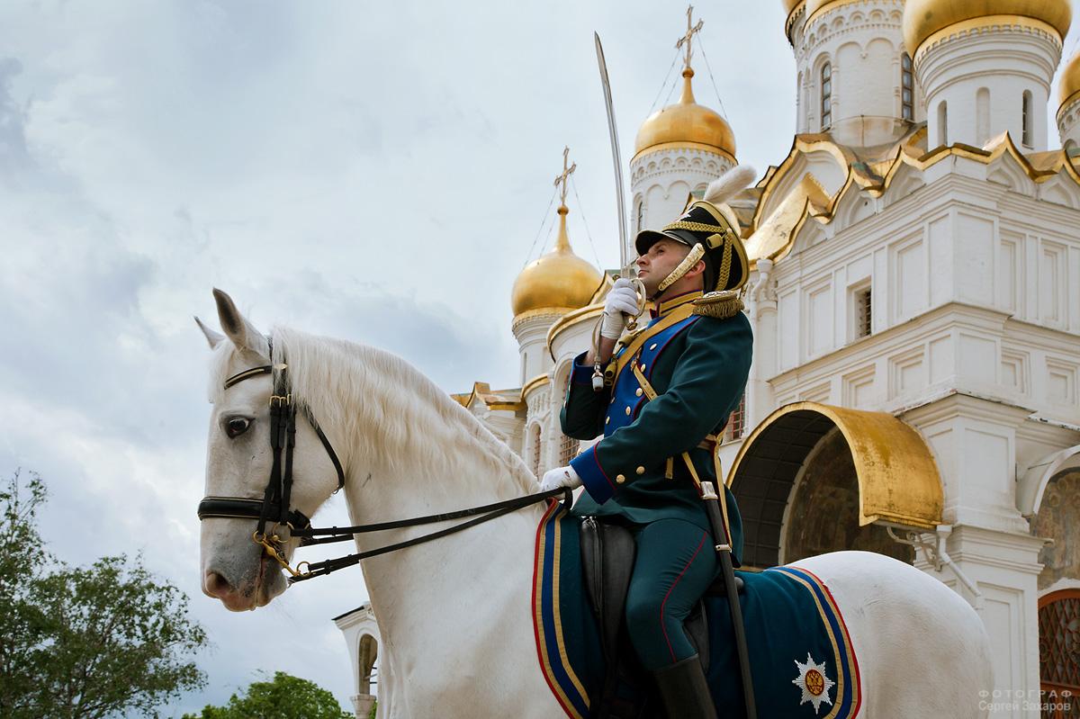 Развод конных и пеших караулов. Фотограф Сергей Захаров