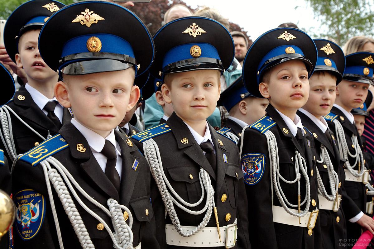Красивые картинки кадетов