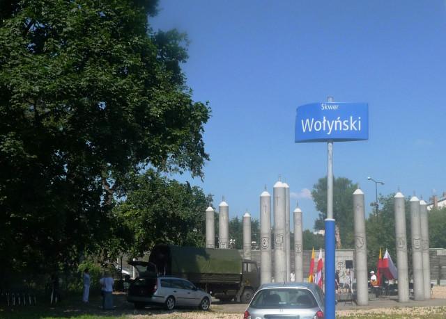 Волынский сквер