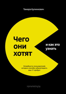 Книга Кулинкович
