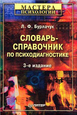 60151 original Книги, которые обязан прочесть стажер Студии. Необычная подборка.Стажерам Студии Обучение HR менеджеров Мастер класс Вакансии Студии Сорокина