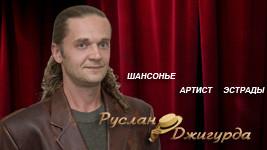 Ruslan0