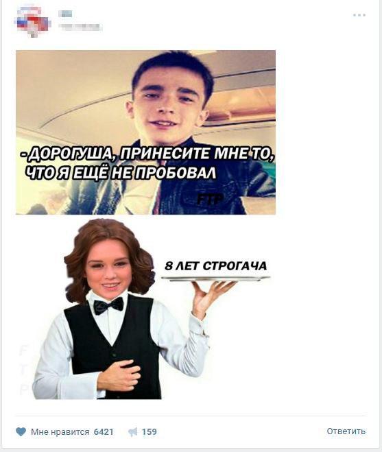 Игорь Яковенко: Медиафрения - Страница 6 - Форум