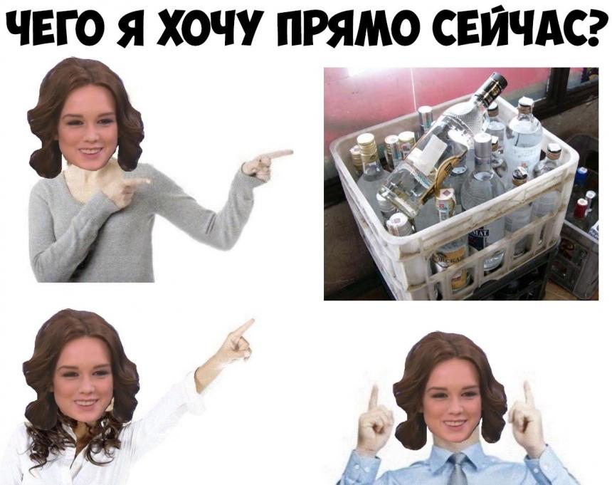 Ирина сычева видео в туалете оригинал без ретуши